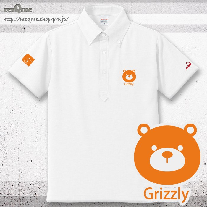 Grizzly POLO (White)