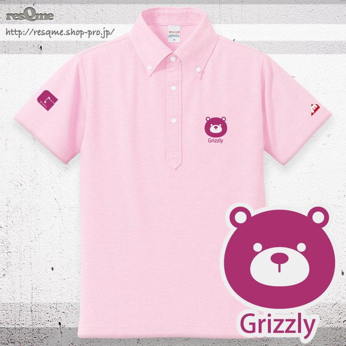 Grizzly POLO (Pink)