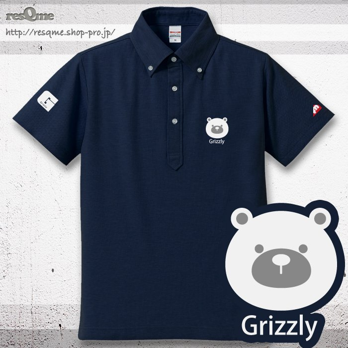 Grizzly POLO (Navy)