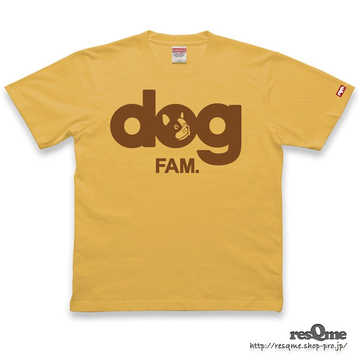 dog -FrenchBulldog- TEE (Banana)