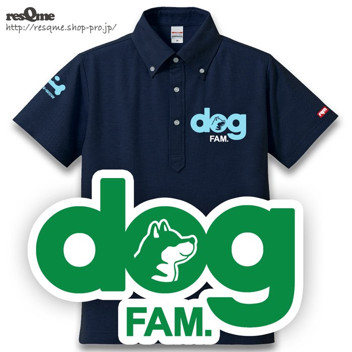 <img class='new_mark_img1' src='//img.shop-pro.jp/img/new/icons1.gif' style='border:none;display:inline;margin:0px;padding:0px;width:auto;' />dog 柴犬 POLO (Navy)
