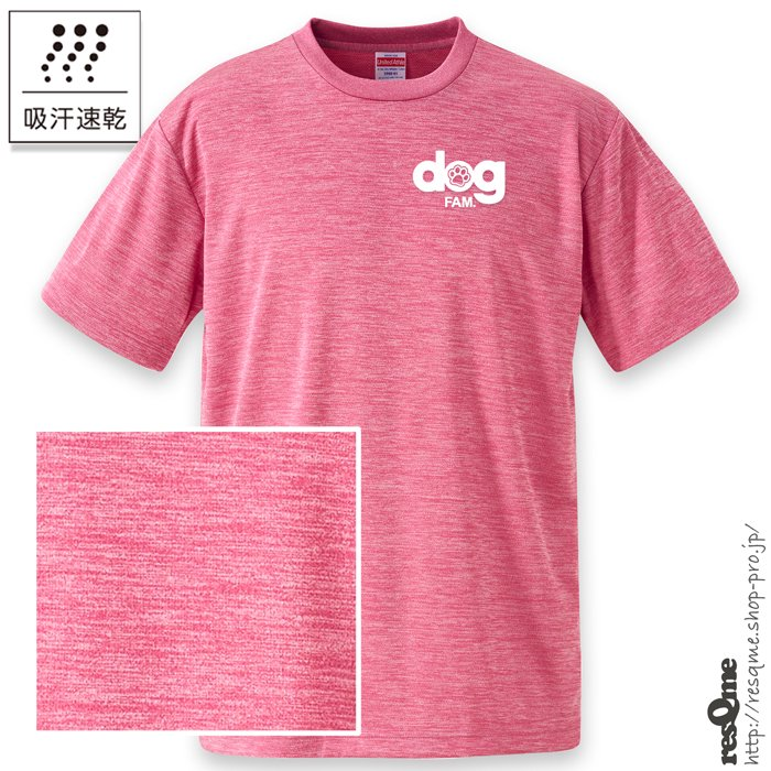 <img class='new_mark_img1' src='//img.shop-pro.jp/img/new/icons1.gif' style='border:none;display:inline;margin:0px;padding:0px;width:auto;' />dog DryTee (HeatherPink)