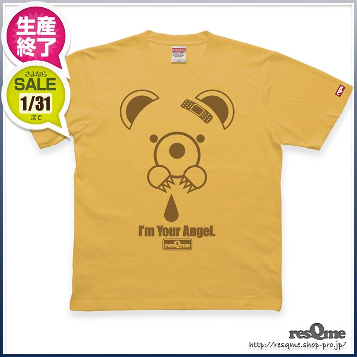 <img class='new_mark_img1' src='//img.shop-pro.jp/img/new/icons24.gif' style='border:none;display:inline;margin:0px;padding:0px;width:auto;' />FINAL 1st-BEAR (Banana) 定価 4,050円(税抜)↓