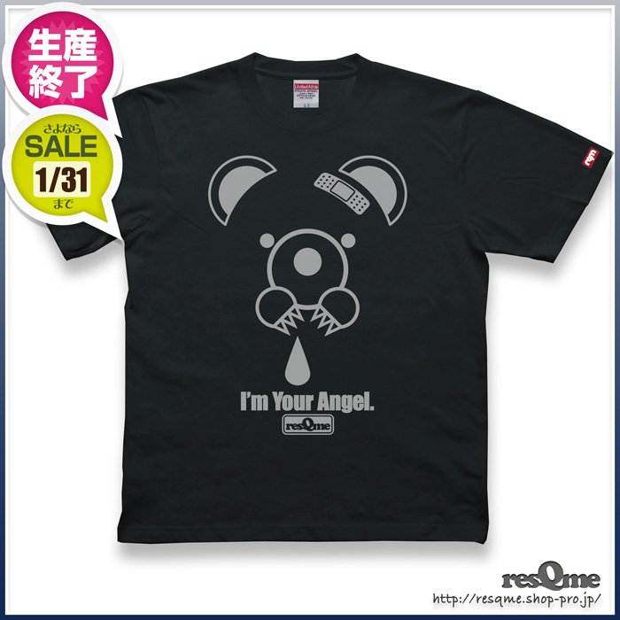 <img class='new_mark_img1' src='//img.shop-pro.jp/img/new/icons24.gif' style='border:none;display:inline;margin:0px;padding:0px;width:auto;' />FINAL 1st-BEAR (Black) 定価 4,050円(税抜)↓