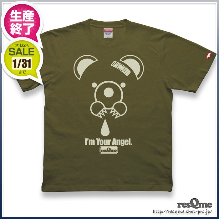 <img class='new_mark_img1' src='//img.shop-pro.jp/img/new/icons24.gif' style='border:none;display:inline;margin:0px;padding:0px;width:auto;' />FINAL 1st-BEAR (CGreen) 定価 4,050円(税抜)↓