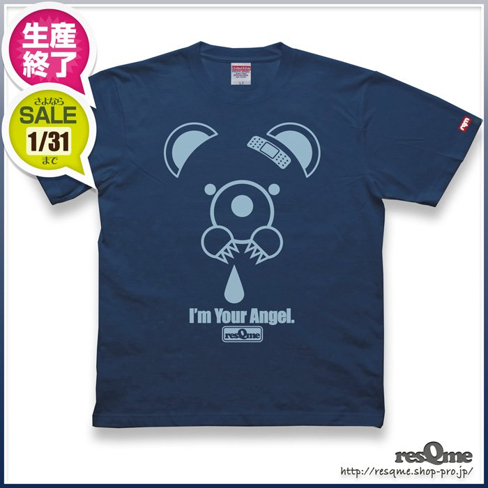<img class='new_mark_img1' src='//img.shop-pro.jp/img/new/icons24.gif' style='border:none;display:inline;margin:0px;padding:0px;width:auto;' />FINAL 1st-BEAR (Indigo) 定価 4,050円(税抜)↓
