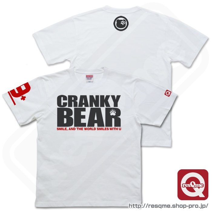 Cranky BEAR vol.2 (Black/White)