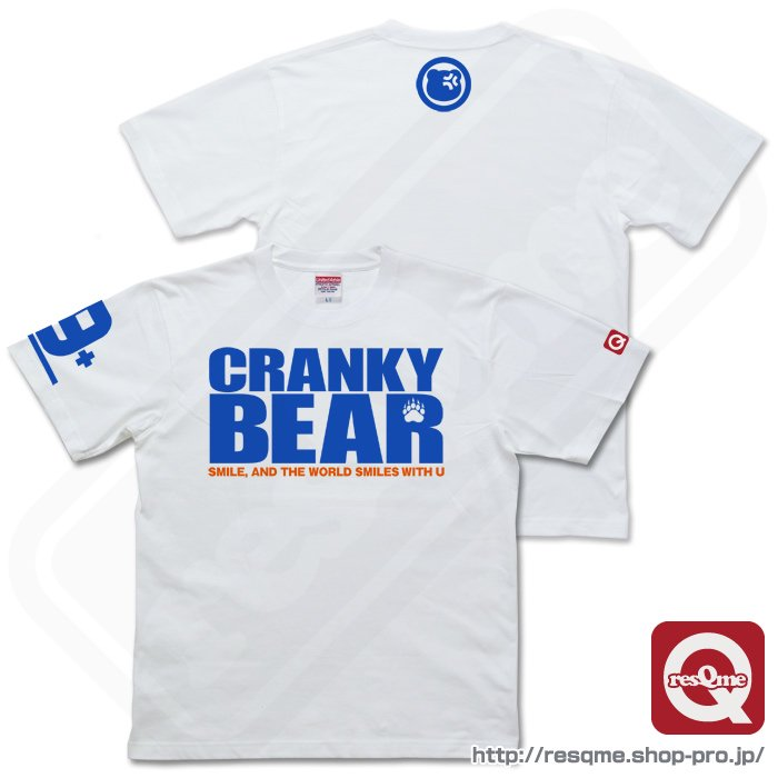 Cranky BEAR vol.2 (Blue/White)