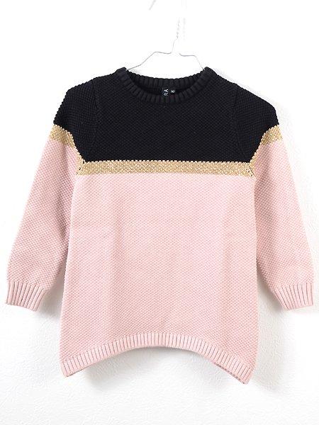 BYCLARA バイクララ Brynja knit dress 長袖ニットワンピース