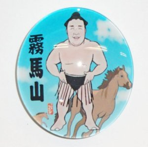 琴剣キャラクターマグネット【幕内〜】