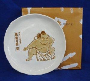 絵皿【横綱稀勢の里】