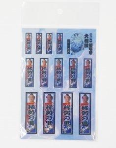 千社札(稀勢の里)