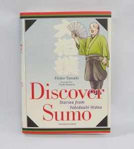 Discover Sumo——Stories from Yobidashi Hideo