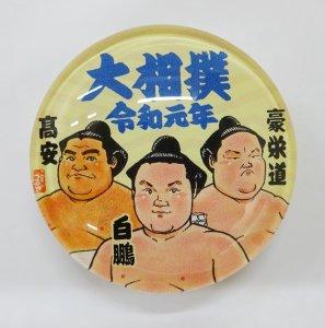 琴剣クリスタルマグネット【令和記念】