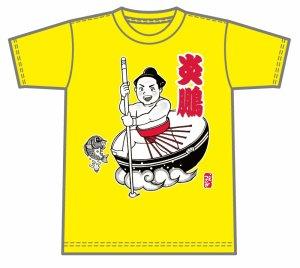 琴剣Tシャツ(KIDS)