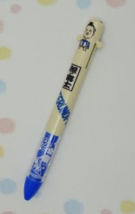 力士イラスト2色ボールペン(照ノ富士)
