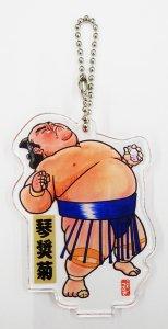 琴剣アクリルストラップ【琴奨菊】