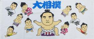 大相撲キャラクター・フェースタオル