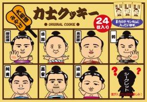 力士クッキー(24枚入)