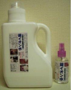 銀イオン水(食品工場プロ仕様)