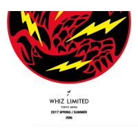 WHIZ - DISC SWIFT TECH WM