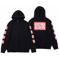 <img class='new_mark_img1' src='//img.shop-pro.jp/img/new/icons49.gif' style='border:none;display:inline;margin:0px;padding:0px;width:auto;' />NEWERA - PULLOVER HOODIE NE BOX OLD ENGLISH