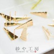 デザインプレートピアス ピアスパーツ  逆二等辺三角形 プレート ゴールド 約20mm×8mm 5ペア まとめ買い カン付き ハンドメイド 金具