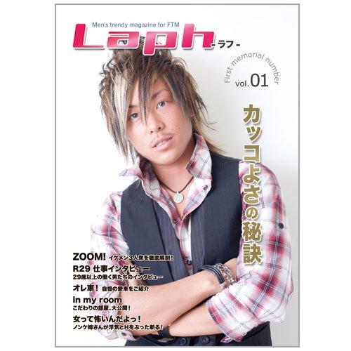 Laph vol.1