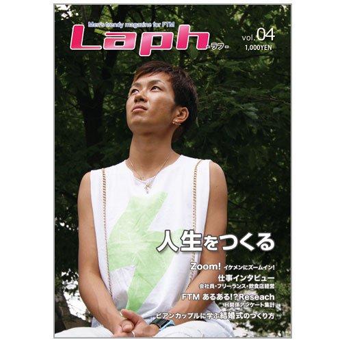 Laph vol.4