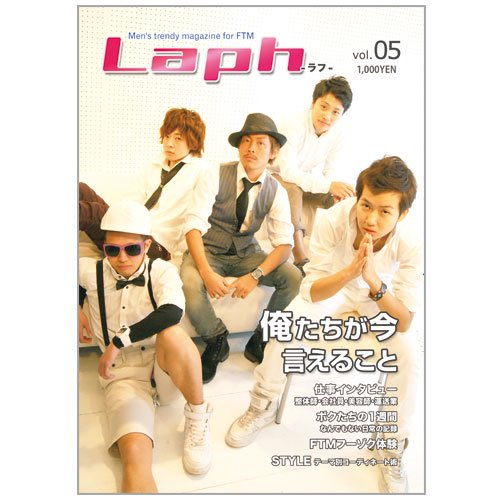 Laph vol.5