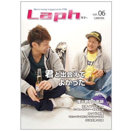 Laph vol.6
