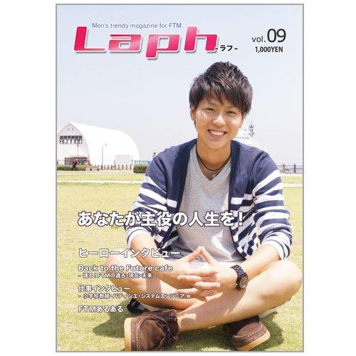 Laph vol.9
