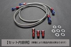 クリアメッシュブレーキホースセット::BOLT/Rスペック/ABS無しモデル('14~ VN04J)