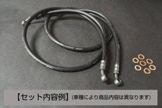 ラバーブレーキホースセット::XJR1200('94~'97 4KG)