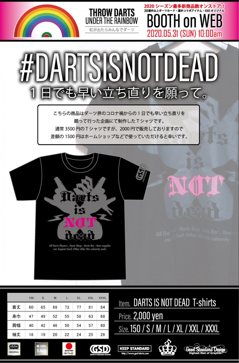 DARTS IS NOTDEAD T-shirts