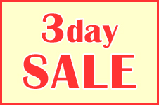 3day-sale