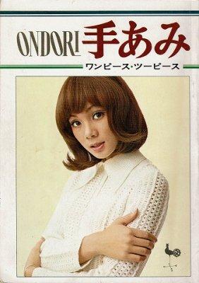 ONDORI手あみ/ワンピース・ツーピース