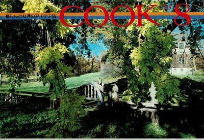 COOK'79.8