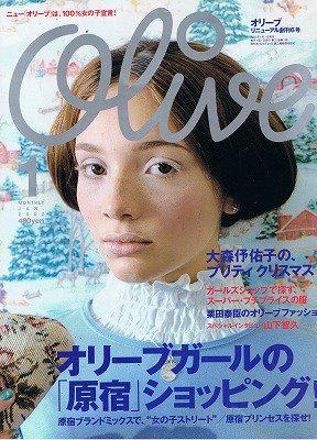 OLIVE/02.1