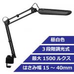 BG-100  LEDタッチ式調光アームライト《ブラック》