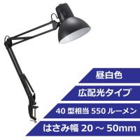 LEDスイングアームライト《ブラック》
