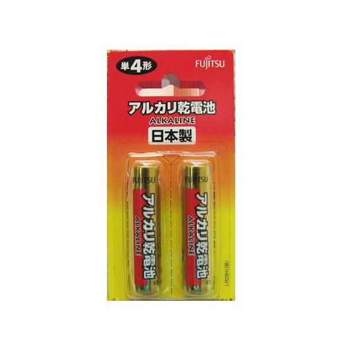 富士通 アルカリ単四電池(2P)《5個》