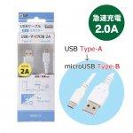 USB-MicroBケーブル