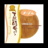 天然酵母パン【メープル】12個