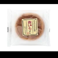 平焼きパン【紫いも】12個