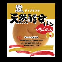 餡入/天然酵母パン【いちごジャム】12個