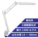 BG-100LEDタッチ式調光アームライト《ホワイト》