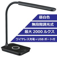 WL-700 ワイヤレス充電機能付き LEDスタンドライト《ブラック》