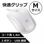 光学式オプティカルマウス(Mサイズ)ホワイト