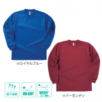 <img class='new_mark_img1' src='https://img.shop-pro.jp/img/new/icons13.gif' style='border:none;display:inline;margin:0px;padding:0px;width:auto;' />4.4oz ドライロングTシャツ S/M/L/LL/3L